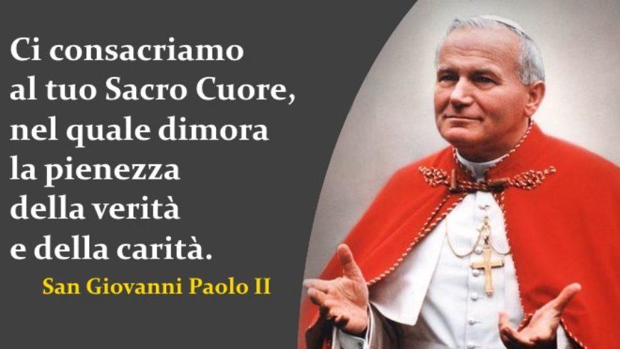 Preghiere di Giovanni Paolo II al Sacro Cuore di Gesù